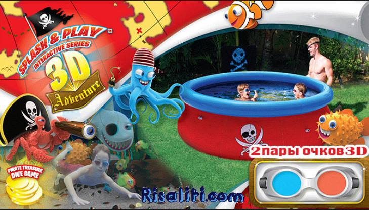 Piscina Bestway Fast Set Splash and play 274x76 57243 bestway risaliti.com